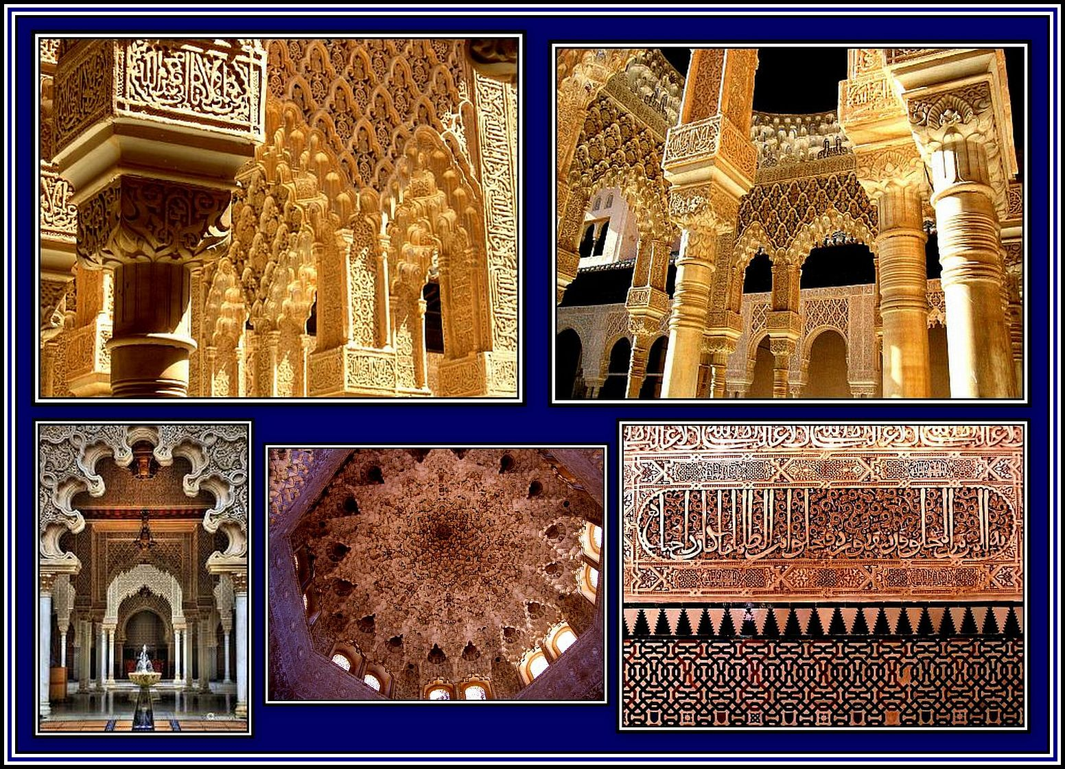 Alhambra Collage 2