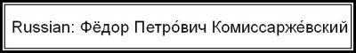 Russian jpg (2)